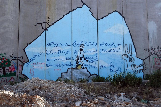 West Bank wall at Kalandia