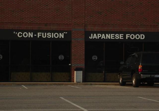Japanese Restaurant Durham North Carolina