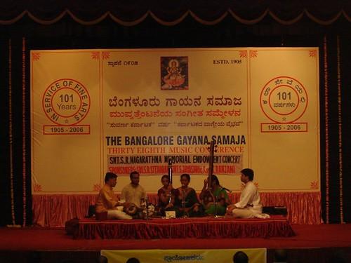 14-8-2006 GayanaSamaja Bombay Jayashri Concert