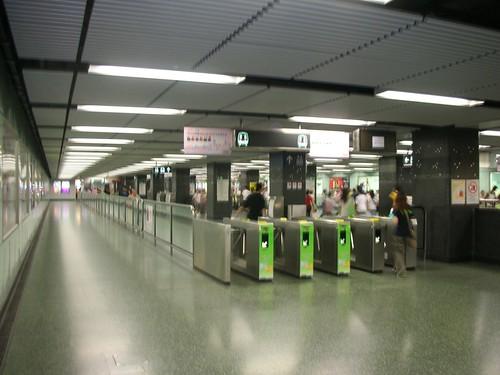 Diamond Hill MTR Station