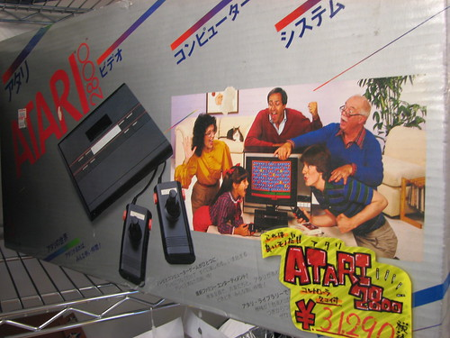 Atari 2800 at Super Potato