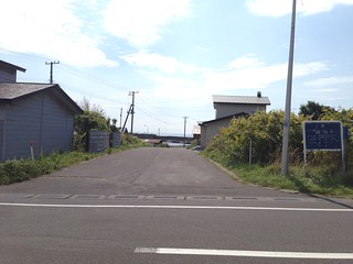 rishiri-island-minamihama-wetlands-parking02