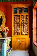 Insider Prayer Hall, Namdroling Monastery