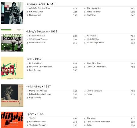 Apple Music Hank Mobley マイミュージック