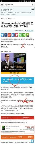 Screenshot_2015-09-27-09-28-15.jpg