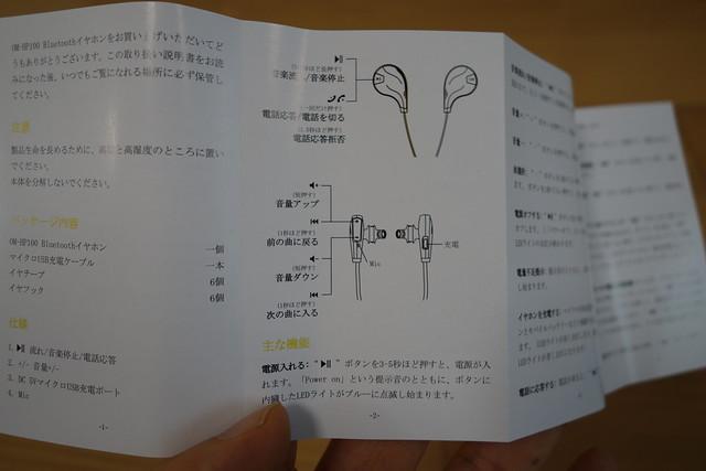 DSC03341.JPG