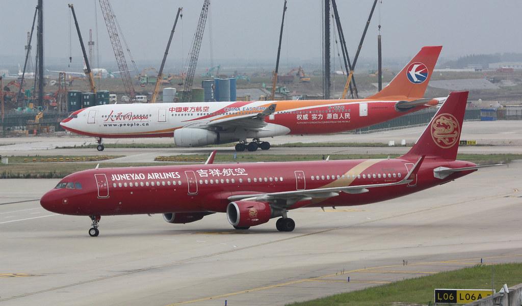 Avec Juneyao, Star Alliance vient chasser sur les terres de SkyTeam en Chine Orientale.