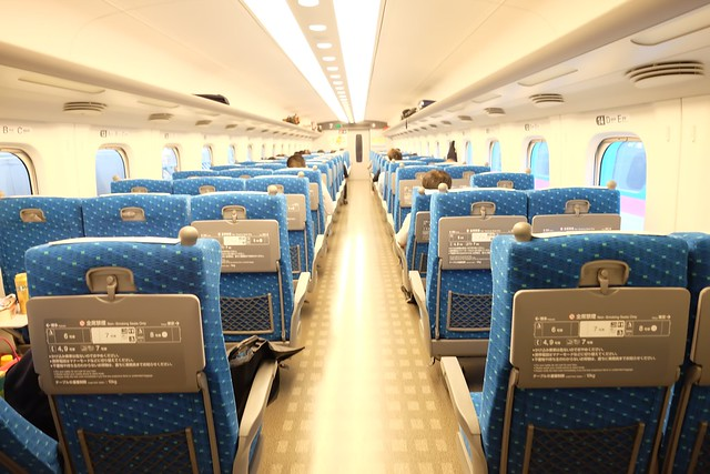 Shinkansen seats