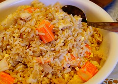 Kani Fried Rice