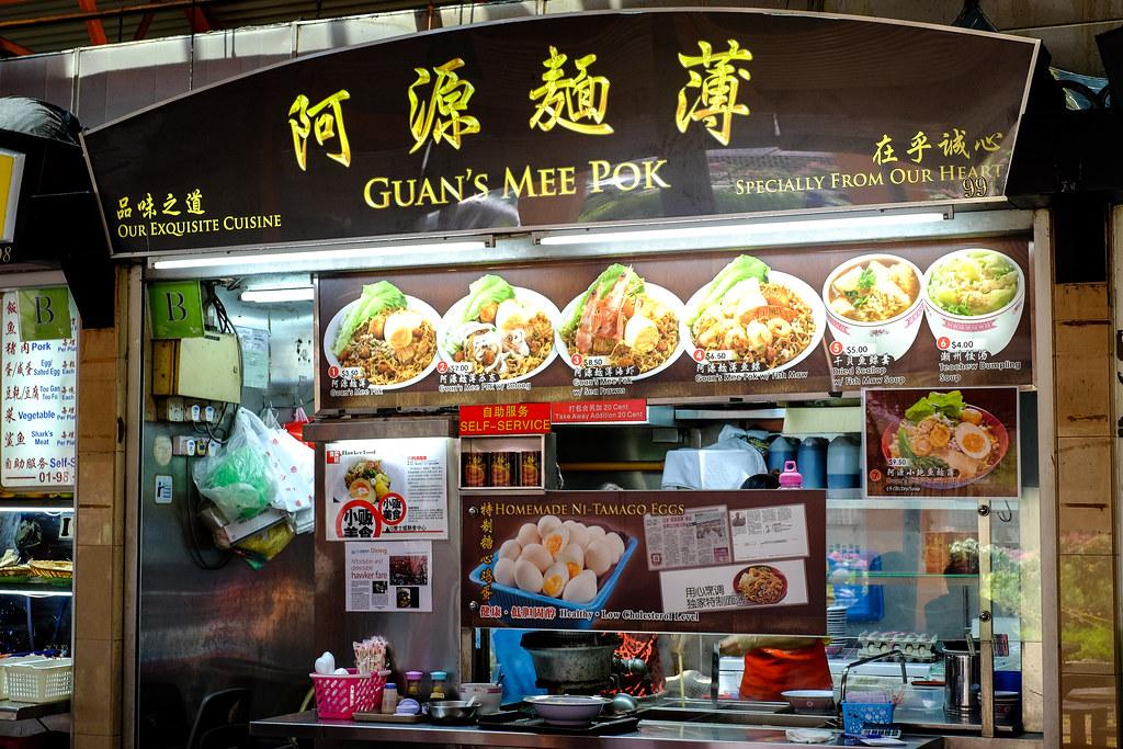 Guan's Mee Pork shop