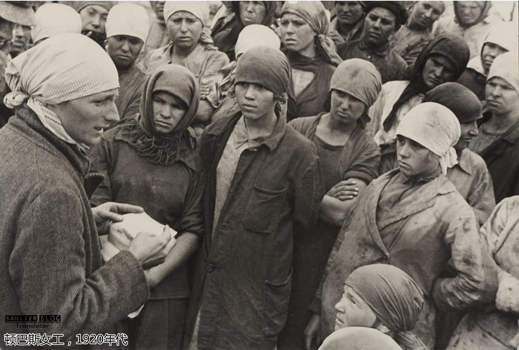 苏联初期人像(格奥尔吉·泽利马摄)01