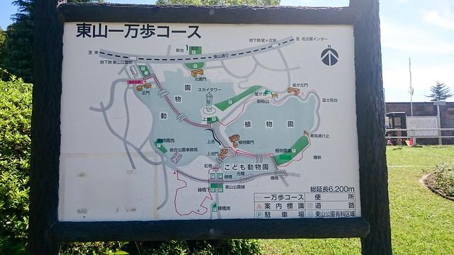 東山一万歩コース