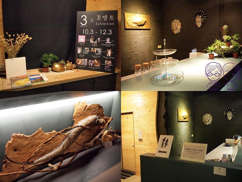 11 3 Cafe Studio 開放式空間 藝術作品