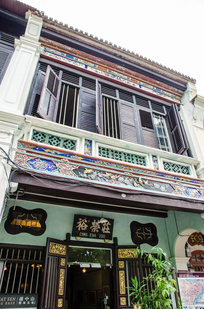 In front of Sun Yat-sen Museum Penang
