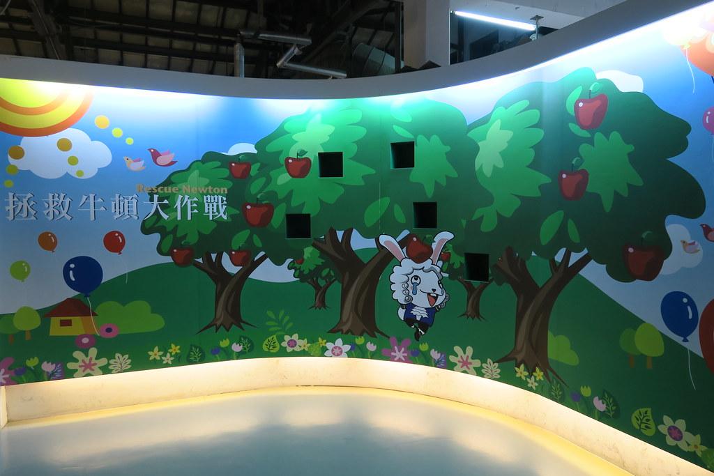 台中市神岡區氣球博物館 (110)