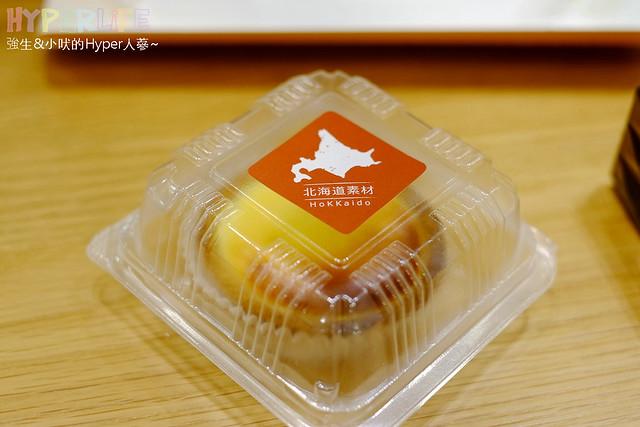久久津乳酪菓子手造所 (10)
