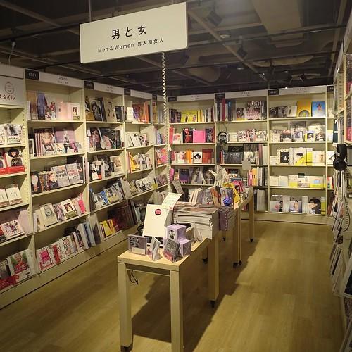 「男と女」コーナー。独自の分類で、面白い。普通の書店のカテゴリー分けとちょっと違う感じ。 #hmvbooks