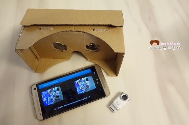 Eye plug愛拍設計 (4).JPG