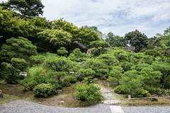 Ōkōchi Sansō