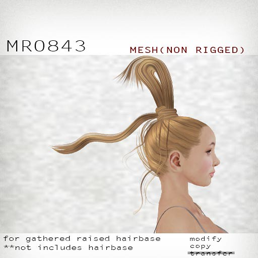 booN MRO843 hair