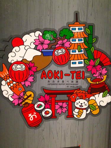 aoki-tei