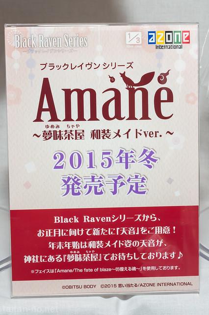 Dollshow44浜松町FINAL-AZONE-DSC_0958