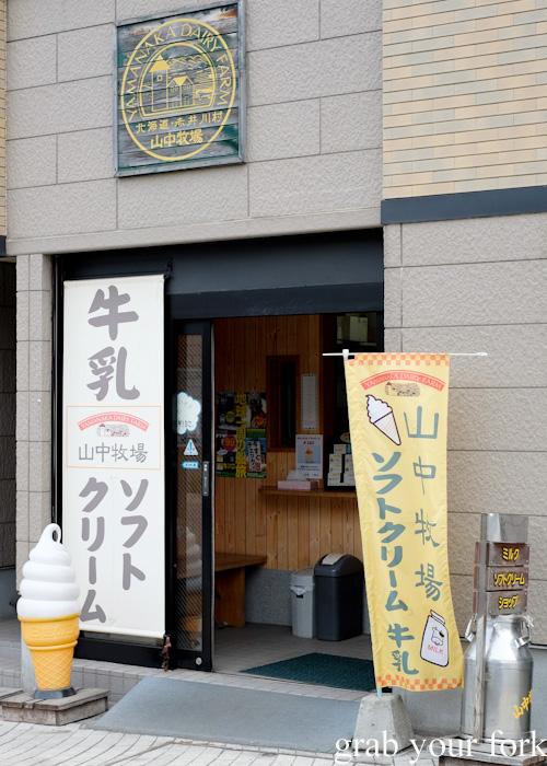 Yamanaka Dairy Farm in Otaru, Hokkaido