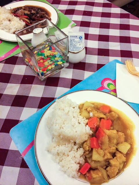 Curry rice at transit lounge in Beijing Airport 北京空港でトランジット中に出たカレーライス
