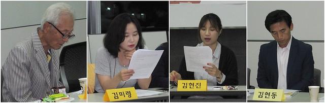 20151008_판결문읽기모임1차 (35)-horz