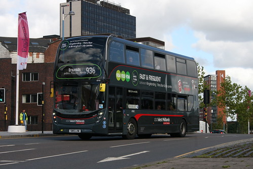 The Short-Lived Route Branding