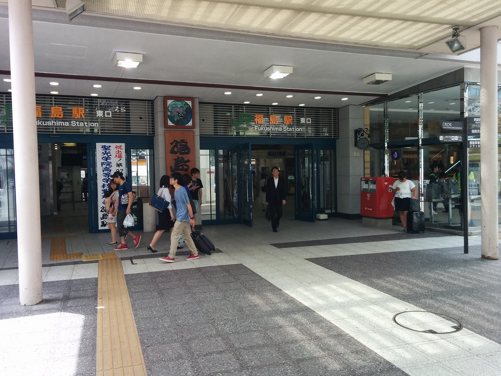 JR Fukushima Station