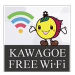 kawagoewifi