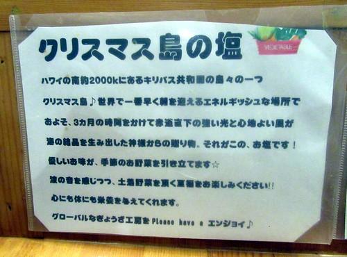 gyozakoubou26