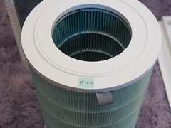 Mi Air Purifier_13