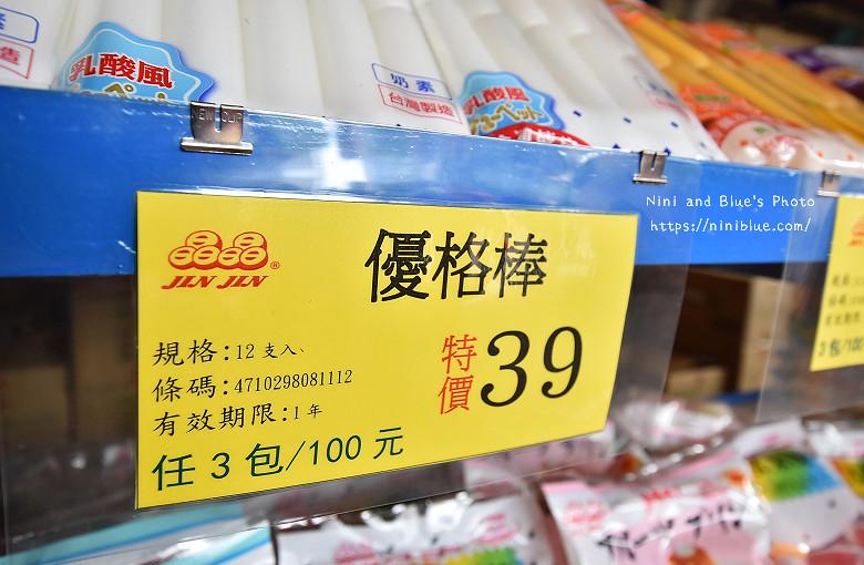 晶晶果凍特賣會07