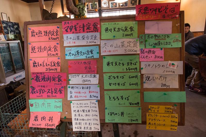 20160207-飯盛山-0405.jpg