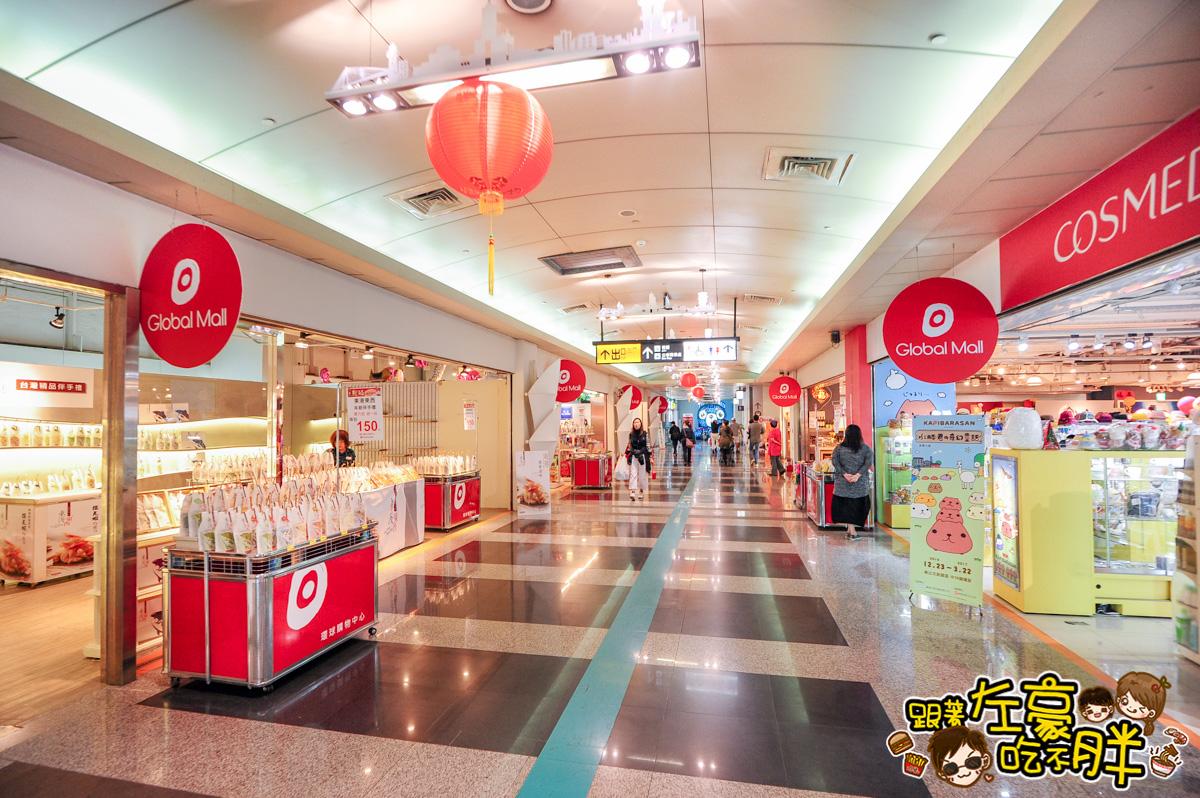 GlobalMall環球購物中心-111