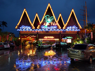 Golden Thai Seafood Village (it has a 2.9 rating but look at all the neon!)