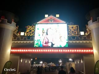 CIRCLEG 遊記 山頂 凌宵閣 山頂廣場 山頂纜車 中環 荔園 LAST DAY (11)