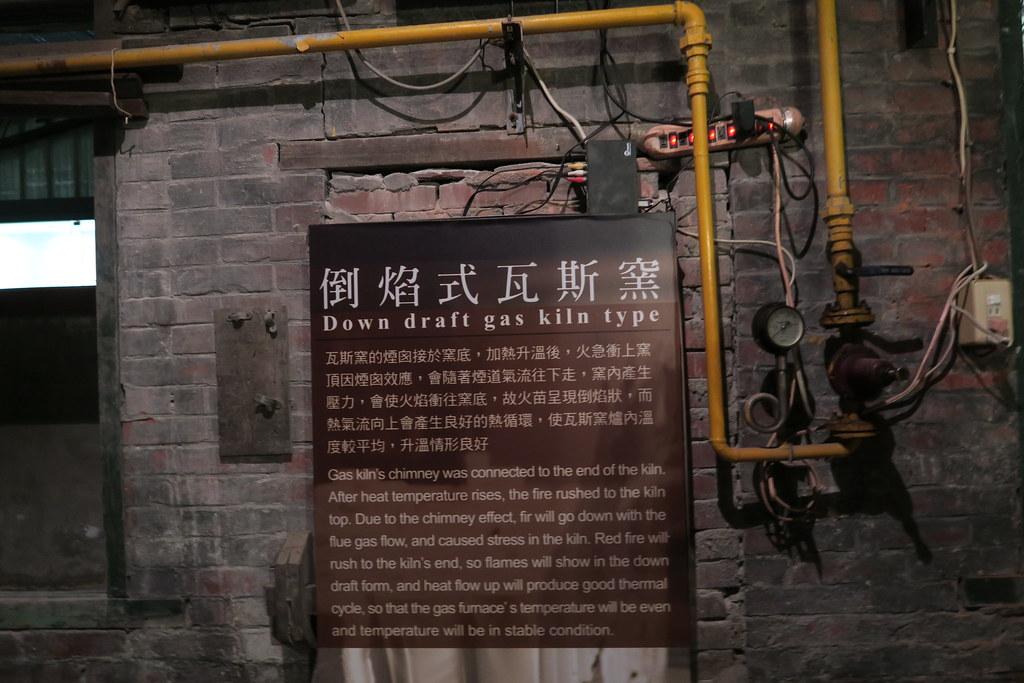 新北市鶯歌區許新旺陶瓷紀念博物館 (14)
