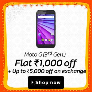 Flipkart Mobile Exchange Offers