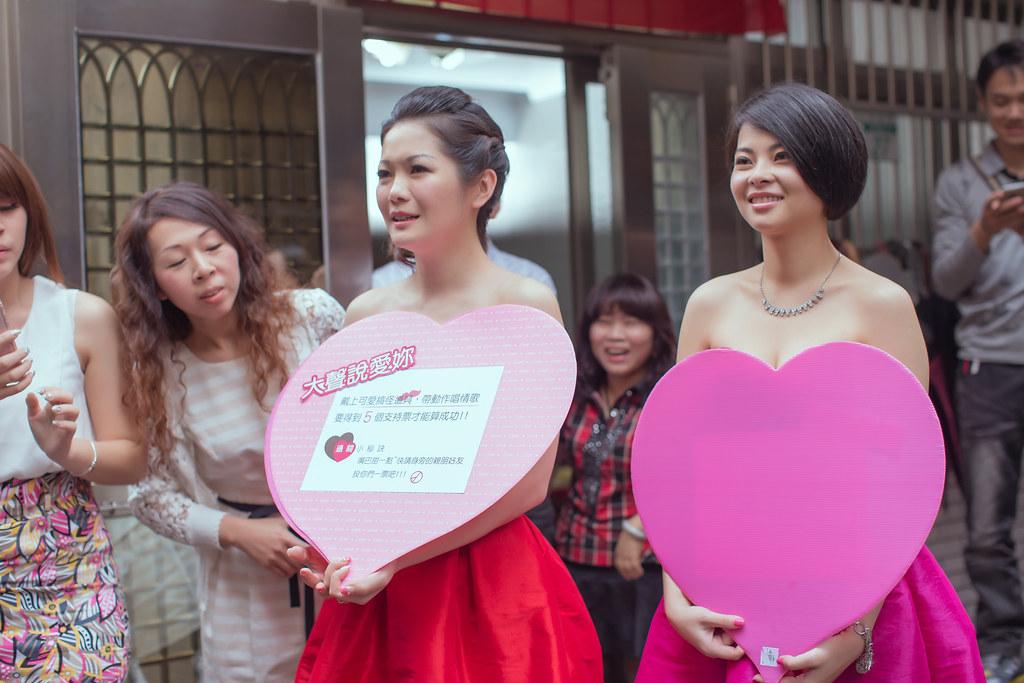 20150510 囍宴軒婚禮記錄 (337)