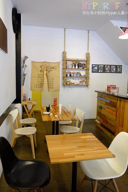 smoko cafe (7)