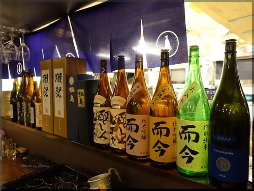 Photo:2015-12-16_T@ka.の食べ飲み歩きメモ(ブログ版)_のんびり地酒を堪能出来る店【関内】日本酒センター米(べい)_03 By:logtaka
