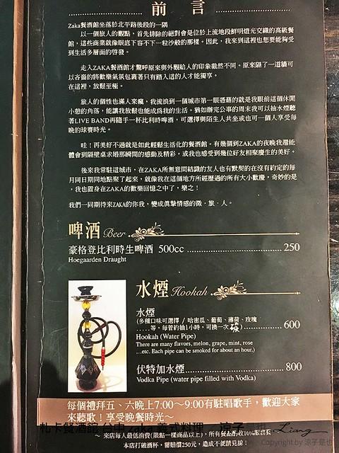 札卡餐酒館 台中 zaka 義式料理 1