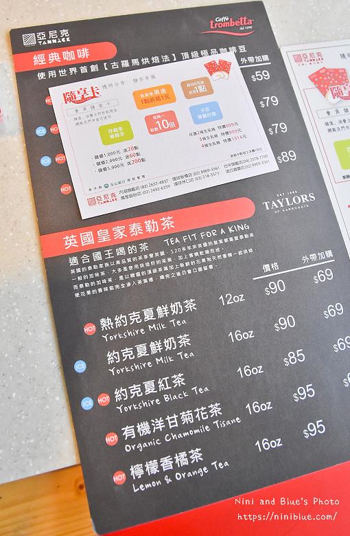 台中亞尼克生乳捲甜點DIY38