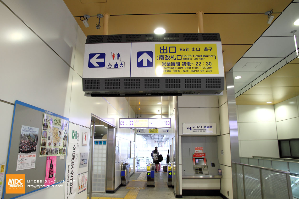 MDC-Japan2015-726