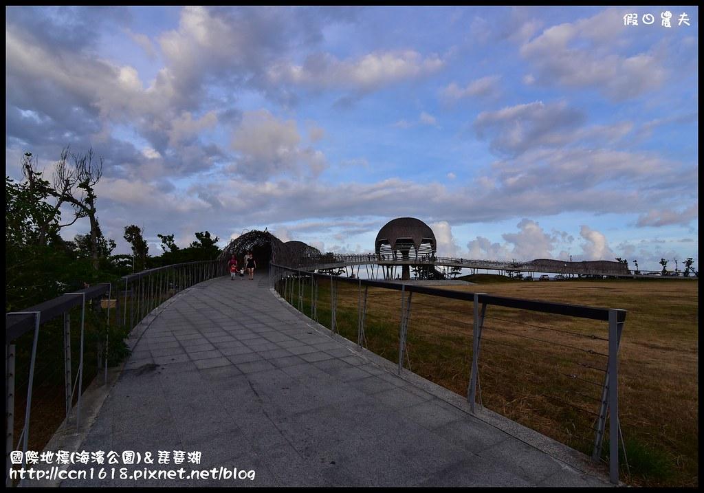 台東國際地標(海濱公園)&琵琶湖DSC_2644