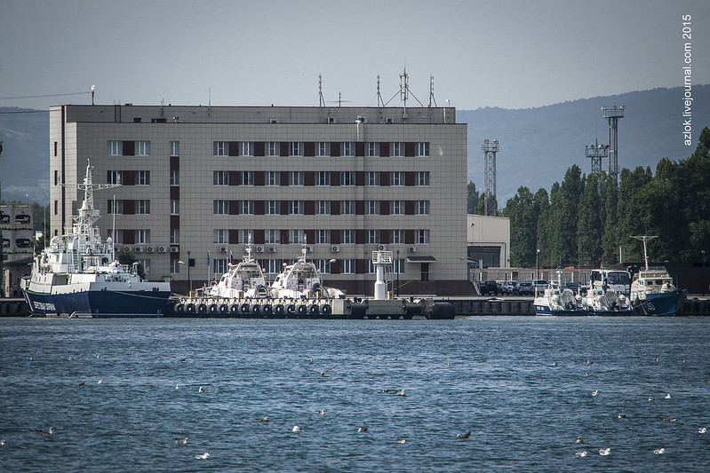 Причалы Береговой охраны, порт Новороссийск