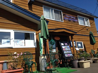 rishiri-island-peshi-cape-observatory-coffee-shop